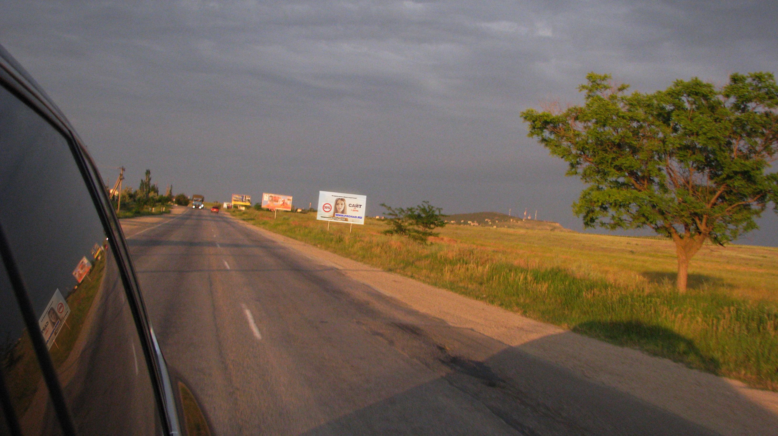 Путешествие по Крыму на авто